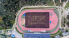 Aerial photo of the running track - ASICS Training Camp Mallorca (marcoverch) Tags: phantom3 dji travel reiseblogger digitalnomad luftaufnahme asicsmallorca reisen aerial aerialphotography sports luftbildaufnahme calvià illesbalears spanien es sportplatz laufbahn magaluf mallorca noperson keineperson reise architecture diearchitektur outdoors drausen sky himmel city stadt modern light licht building gebäude landscape landschaft water wasser retro road strase urban städtisch tourism tourismus transportationsystem transportsystem high hoch summer sommer contemporary zeitgenössisch technology technologie rural painting sunny blur stars shadows digital design walk la