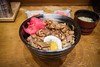 Japanese Beef Rice. (Kim Jin Ho) Tags: beef fire hongdae soup kimchi jamsil seoul travel destination famous place tourist egg ginger miso rice