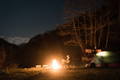 Campspot by Night