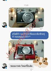 iPad 画像21