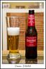 Daura DAMM (Agustin Peña (raspakan32) Fotero) Tags: agustin agustinpeña raspakan32 raspakan nafarroa navarra navarre nikon nikonistas nikonista nikond nikond7200 d7200 ale birra beer biere bierpivo cerveja cerveza cervezas garagardoa
