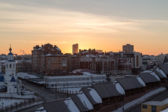 Kazan, city view (baker070) Tags: kazan respublikatatarstan russia