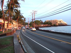 Alii Drive at sunset (Kumukulanui) Tags: sunset hawaii kailuakona aliidrive huggosontherocks