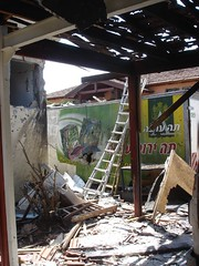 Katyushad house Kiryat Shmona (dlisbona) Tags: lebanon israel war photos 2006 hezbollah idf    aug06 hizbollah  kiryatshmona katyusha hizbullah israelhezbollahwar 2006lebanonwar