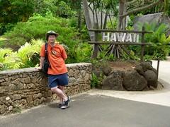 Hawaii - 2006-08-11 13-08-52 (Yanqun Shi) Tags: ohau at