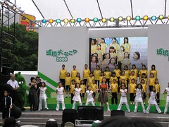 chorus of eco songs at Environment Day Nagoya
