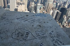Leave a message (Curt) Tags: nyc observatory esb uh06eusrt