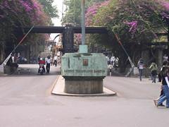 ITB Bandung Campus entrance