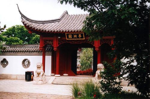 Jardin de Chine 0002