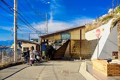 Enoshima Electric Railway Kamakurakōkōmae Station (Dakiny) Tags: 2018 winter january japan kanagawa kamakuira shichirigaham shonan coast city street railway enoshimaelectricrailway enoden station nikon d750 nikonclubit