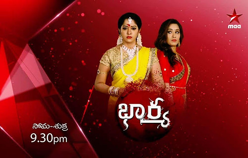 The Senate – Top Ten Maa Tv Serial Schedule