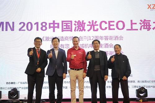 WeChat Image_20180319054305