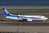 JA59AN | Boeing 737-881 | All Nippon Airways (james.ronayne) Tags: ja59an boeing 737881 all nippon airways ana nh b738 aeroplane airplane plane aircraft jet aviation flight flying tokyo haneda hnd rjtt canon 80d 100400mm raw