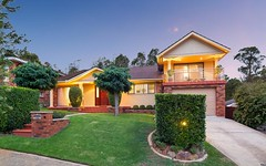 50 Elliott Road, Menai NSW