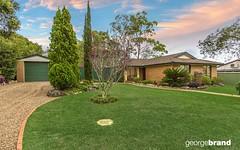 22 Gilford Street, Kariong NSW
