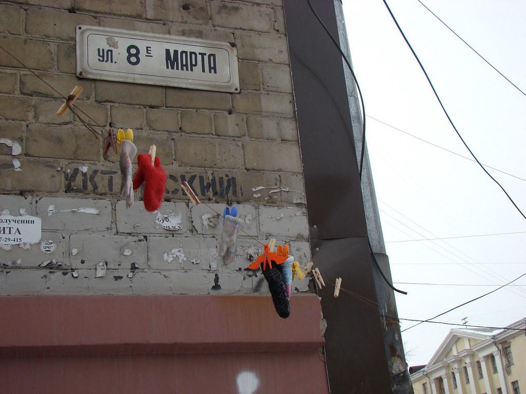 фото: Варежки на 8 Марта