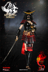 FIRE GIRL FG-KSJ002 Warring States of Japanese Warrior Armor Eadda Tokuhime - 02 (Lord Dragon 龍王爺) Tags: 16scale 12inscale onesixthscale actionfigure doll hot toys firegirl samurai