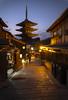 The Yasaka Pagoda (fredMin) Tags: japan pagoda street gion kyoto night hokanji sunset asia travel city fujifilm xt1