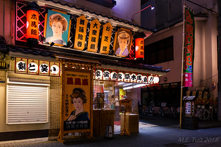 Night showcase @ Asakusa