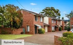 7/53-55 Paton Street, Woy Woy NSW