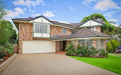 8 Harlech Close, Menai NSW