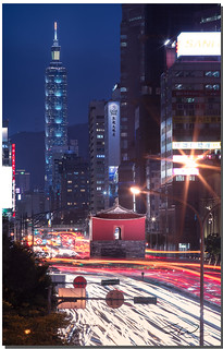 Taipei 101 and the North Gate, Taipei, Taiwan