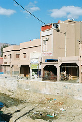 (they call me sebbec) Tags: tafraoute tafraout antiatlas marokko morocco nikon45mmf28p nikonfm3a kodakgold200