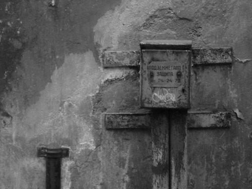 Шкаф заземления ©  ayampolsky