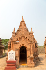 Myanmar-20180324-1273 (ShaneAndRobbie) Tags: nyaungu mandalayregion myanmarburma mm myanmar burma bagan pagoda temple baganarchaeologicalzone baz