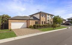 16 Claremont Street, Kellyville Ridge NSW