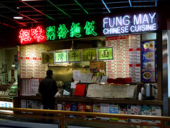 Fung May Chinese Cuisine (knightbefore_99) Tags: crystal mall kingsway food court chinese asian city vancouver burnaby cool cuisine fast tasty lunch fungmay neon awesome noodles britishcolumbia canada