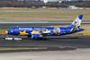 D-ABDQ (mabrue01) Tags: düsseldorf dus eddl europapark 320 a320 airbus eurowings