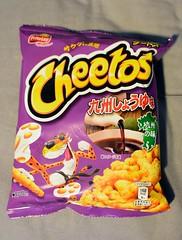 Cheetos: Soy Sauce (2018) (jpellgen (@1179_jp)) Tags: japan japanese snacks chips food foodporn 2018 march nikon nikkor 35mm d7200 cheetos soysauce