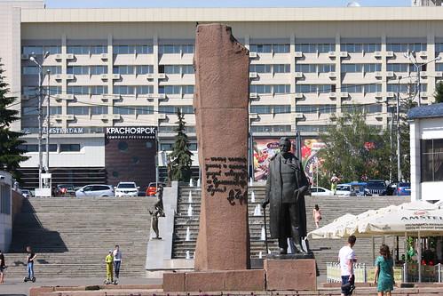 Krasnoyarsk, The Monument To Anton Chekhov