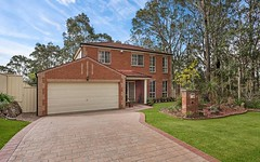 22 The Terrace, Watanobbi NSW