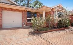 6/200 Targo Road, Girraween NSW