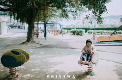DSC_1846 (hhardawaytwhhardawaytw) Tags: d750 sigma nikon 35mm portrait kid f14 okinawa 沖繩 family park 公園 slide 溜滑梯 smile 海軍壕公園 海軍壕公園滑り台 豐見城 人 天空 tree child 樹 love