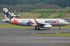 JA20JJ A320 Jetstar Japan (JaffaPix +4 million views-thanks...) Tags: ja20jj a320 nrt narita tokyoairport runway airport rjaa aircraft airplane airline aeroplane jaffapixcom jaffapix davejefferys tokyonarita aviation jjp jetstarjapan 320 airbus
