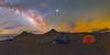 Jupiter over the Baja camp (Ben_Coffman) Tags: 2017subaruforester baja bajacalifornia bajacalifornianorte bencoffman bencoffmanphotography landscape longexposure marmot marmothalo4 marmottents milkyway mllkywaypanorama nightphotography panorama starphotography starrynight stars subaru subaruforester