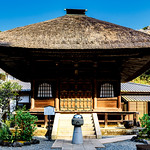 At Engakuji Temple, Kamakura : : 北鎌倉・円覚寺佛日庵 thumbnail