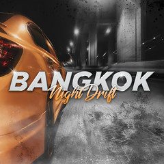 BKK night drift (nuthon) Tags: bangkok car drift night rider ride road design graphic typography art work portfolio speed motion cover behind sport long race