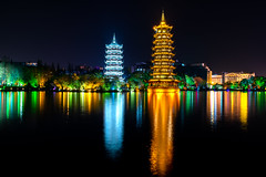 DSC_2192 (CEGPhotography) Tags: guilin china travel city tourist scenery sun moon sunandmoon pagoda night cityscape