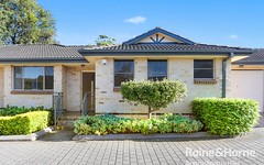 5/68 Bonds Road, Roselands NSW