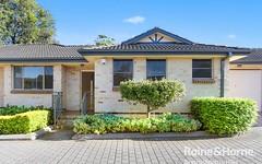 5/68 Bonds Road, Roselands NSW