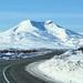 Unique Alaskan Mountain