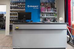 Resibike Giantstore-6896 (Rudi Kockelbergh) Tags: giant resibike fiets fietsen fietsenwinkel