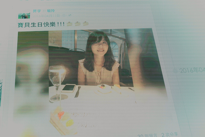 婚攝,新祕YUKI, 桃園彭園,八德彭園,八德彭園,78TH,婚攝推薦,桃園婚攝,MSC_0048