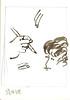 2018.03.10 1 SF JKPP Meetup: Missteps (Julia L. Kay) Tags: juliakay julialkay julia kay artist artista artiste künstler art kunst peinture dessin arte woman female sanfrancisco san francisco sketch dibujo daily everyday face portraiture ink paper brush pen brushpen bw black white monochrome walnut
