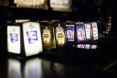 Samuel Smith's (matrixcat3d) Tags: pub lights beer ale cider tap london