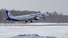 029 (Koto Palych) Tags: самолет авиация аэропорт споттинг полет домодедово aircraft aviation airport spotting flight domodedovo